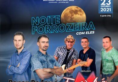 Hoje tem Renam do Forró & Mazinho da Guitarra e Banda Forró Muá no Sitio Westphal.
